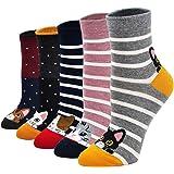 Womens Funny Cute Animal Socks Ladies Cotton Socks Funky Cartoon Dog Socks Novelty Crew Socks, Christmas Gift, 5 Pairs