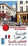 Le français tout de suite ! pour arabophones