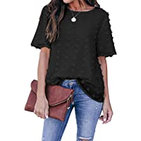 Blooming Jelly Womens Chiffon Blouse Summer Casual Round Neck Short Sleeve Swiss Dot T Shirts Tops