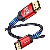 8K DisplayPort Cable, JSAUX 2M DP 1.4 Cable (8K@60Hz,4K@144Hz,2K@165Hz) Gold-Plated Ultra High Speed DisplayPort to DisplayPo