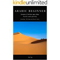 Arabic beginner : Learn 1 letter per day easily and quickly : Reading, Writing and Basic rules: (Learn Litteral Arabic…