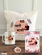 "ALDIVO Gift for Grandma | Gift for Grand Mother | Gift for Dadi | Gift for Nani | Combo Gift Pack (12"" x 12"" Cushion Cover with Filler + Printed Mug + Greeting Card + Printed Key Ring)"
