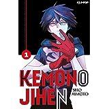 Kemono Jihen (Vol. 1)
