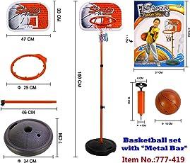 Klapp Basketball Set with Stand, Metal Bar & Ring
