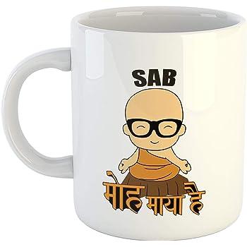 e715506b2c iKraft Sab MOH Maya Funny Printed Coffee Mug- White Ceramic Mug for Friend