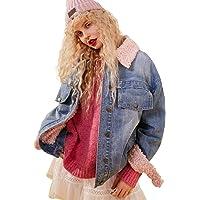 ElFSACK - Giacca da donna in denim con bottone, taglia grande, in lana