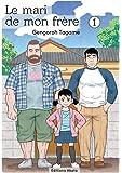 Le mari de mon frère - tome 1 (01)