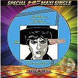 "Production Megamix (Special 12"" Maxi Single Picture Disc)"
