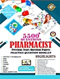 Govt.Pharmacist Exam previous year Questions MCQ Book
