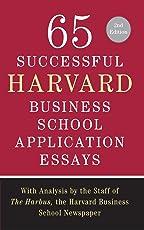 65 Successful Harvard Business School Application Essays