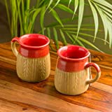 ExclusiveLane 'Leaf Sips' Handcarved and Handglazed Ceramic Tea Cups and Ceramic Coffee Mugs Set of 2 (260 ML, Microwave & Dishwasher Safe) - Tea Mugs Ceramic Mugs Milk Mug Coffee Cup Drinkware
