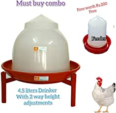 Praish 4.5 litres Poultry Drinker (Free Baby Feeder 500gm Capacity)