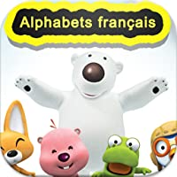 french alphabets