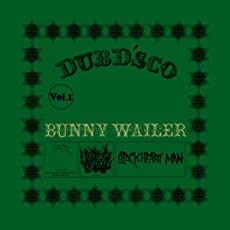 Dubd'Sco Vol.1 [Vinyl LP]