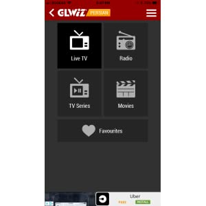 GLWiz Mobile: Amazon co uk: Appstore for Android