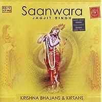 Saanwara - Bhajan and Kirtan