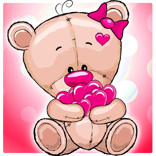 Süßes Teddy-Malbuch (Ausgestopfte Tiere Beste)