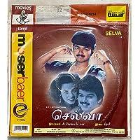 Selva (Movie VCD)