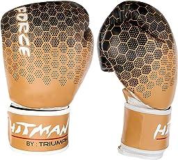 Hitman Force Printing Brown Boxing Gloves Size: 8 oz