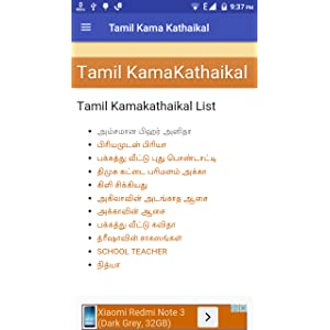 Aunty kamakathaikal in english