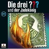 211/und der Jadekönig [Import]