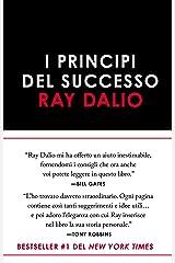 I principi del successo Hardcover