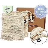 BLACKLAMA 2er-Set Sisal Seifensäckchen mit Baumwoll-Labels   100% vegan   plastikfreie Verpackung   Zero Plastic Soap Bag   Seife Saver   Bio Peeling Waschlappen   Naturprodukt in Premiumqualität