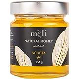 عسل اكاسيا - طبيعي وعضوي من ميلي (250 غرام)