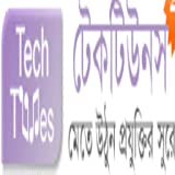 Banglaa tech blog
