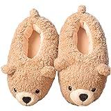 Zapatillas de Animales de Felpa de Dibujos Animados para niños,Zapatillas de casa cálidas de Invierno para niños y niñas acog
