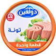 Dolphin Tuna Solid Easy Open,200 gm