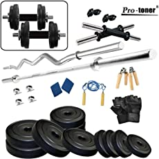 Protoner 20kg Home Gym Set with Accessories