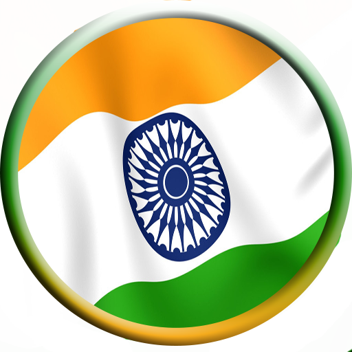 Wallpaper Of Tiranga Amazoncouk Appstore For Android