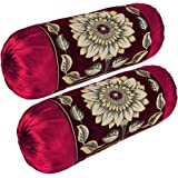 HSR Collection Chenille Luxury Bolsters Covers (32 x 16 inches, Maroon) - 2 Piece