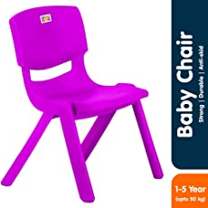 Bey Bee - Bey Bee - Strong & Durable Plastic Baby Chairs for Kids | Toddler | School Study Chair (1-4 Years) (Magenta)