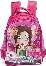 Chhota Bheem Polyester 13 cms Pink Children's Luggage (GGSCB-CB38C)