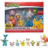 Bandai - Pokémon - Pack de 8 figurines vague 5 : Pikachu, Flambino, Ouistempo, Larméléon, Rondoudou, Osselait, Aquali et Magi