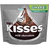 HERSHEY'S Kisses Milk Chocolate, 306 g