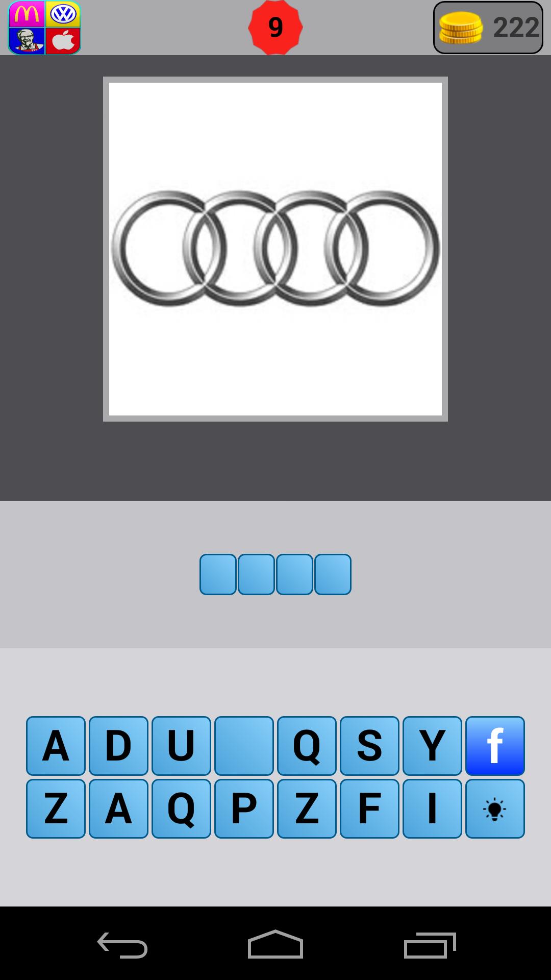 Logo Quiz - 5