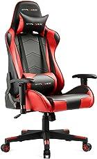 GTPLAYER Gaming Stuhl Computerstuhl PC Racing Stuhl Chefsessel Kunstleder Bürodrehstuhl höhenverstellbarer Schreibtischstuhl Ergonomisches Design mit Verstellbaren Armlehnen und Wippfunktion