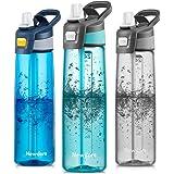 Newdora Botella de Agua Deportiva [750ml/24oz] con Pajita y Cepillo de Limpieza - Libre de BPA y Tapón a Prueba de Fugas para