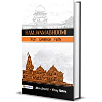Ramjanmabhoomi