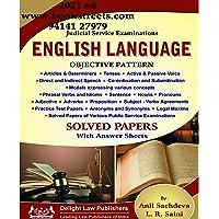 Judicial Service Examinations English Language MCQ