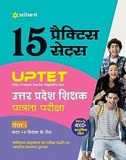15 Practice Sets UPTET Paper I (Class I-V)