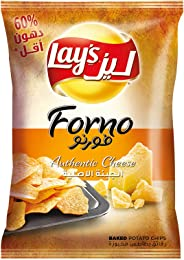 Lay's Forno Authentic Cheese Potato Chips 43gm