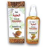 Huile de Fenugrec 120 ml - 100% Pure et Naturelle - Vegan - restaure les peaux sèches - soin visage, corps, cheveux- tonifie