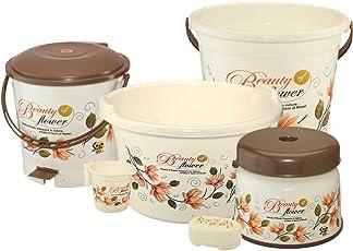 Meded Jumbo Plastic Bucket & Tub Bathroom Set 06 Pcs, Heavy Duty, Large Capacity - Ivory Brown