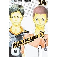 Haikyu!! (Vol. 14)
