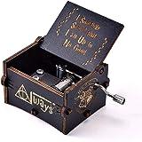 Para Harry Potter la caja de música hecha a mano de madera vintage con manivela tallada, adecuada para regalos a hombres y mu