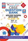 Oswaal CBSE Question Bank Class 10 Hindi A Chapterwise & Topicwise (For March 2020 Exam) (Hindi Edition)